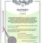 Патент Власик-Садгян_против гепатита С